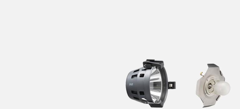 HMI Reflector & Attachments